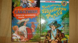 Книги для дошкольников и младших школьников-обновленный список