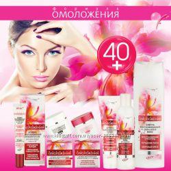 Белорусская косметика. Серия Формула Омоложения от 40 лет. Супер цена.