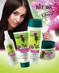 Белорусская косметика. Серия против выпадения волос Репейник. Супер цена.