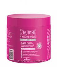 Белорусская косметика. Линия для волос Гладкие и Ухоженные. В наличии.
