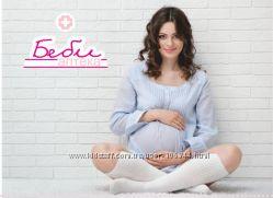 Белорусская косметика Серия для беременных и кормящих женщин БЕБИ АПТЕКА.