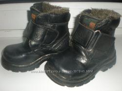 Зимние сапожки на маленькие ножки, стелька 14, 5см