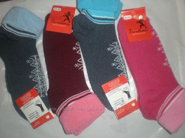 Женские махровые и шерстяные носки