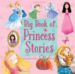 Большая книга сказок о принцессах на английском