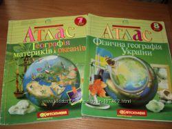 Атлас  история , география, контурная карта  5, 7, 8 классы