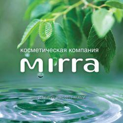 Мирра лучшая российская косметика для Вас
