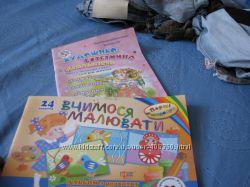 Продам наши развивающие книги