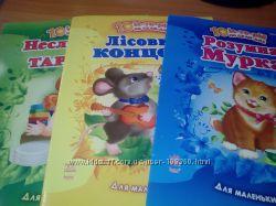 Остатки книг розвивающих и пособий 1
