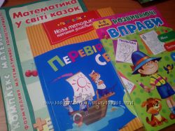 Остатки книг розвивающих и пособий 3