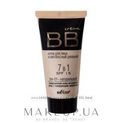 BB cream - крем для лица комплексный дневной 7 в 1