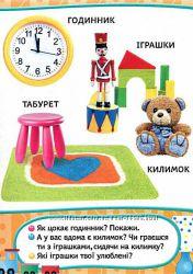обучающие книжки малышам. Издательство Перо, Росмэн