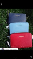 сумочки Michael Kors под заказ с Америки