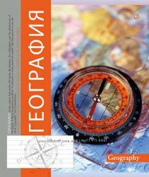 Тетради Предметка по геометрии, алгебре, биологии, географии, химии, физике