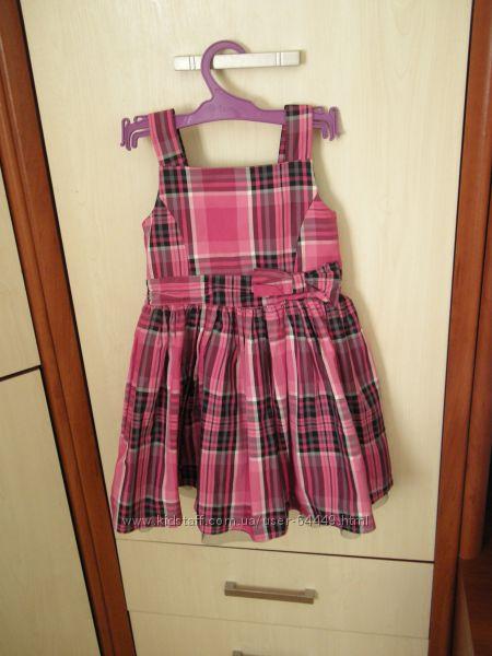 Нарядное платье Джордж с ажурным гольфиком