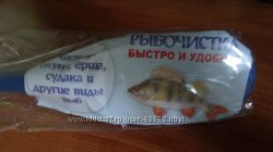 Рыбочистка с защитой от чешуи, 25 руб.