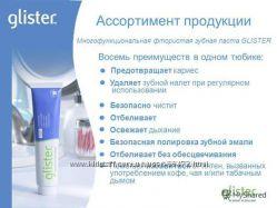 Зубная паста Glister Amway