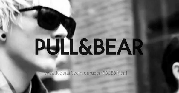 Pull and bear. Лучшие условия Испании