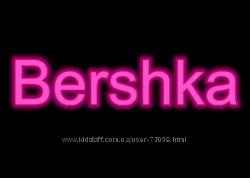 Bershka без комиссии. Распродажа