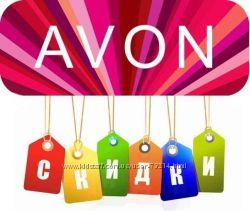 Совместные заказы из каталога AVON со скидкой