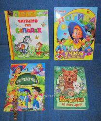 Книги для дошкольного-младшего школьного возраста