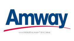 Amway товары
