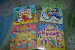 детские книги белфакс