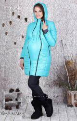 Зимние куртки для беременных со съемной вставкой в наличии