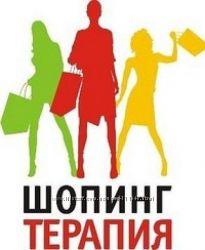 модная женская одежда Шопинг терапия ДОБАВЛЯЙТЕСЬ httpvk. comclub30738859