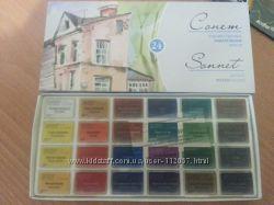 Краски акварельные Сонет 16, 24 цв