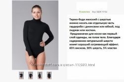 Термобелье  Kifa для женщин