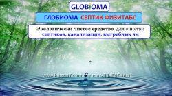 Глобиома Септик-ФизиТабс разложение фекалий, жиров и тд