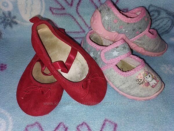 Туфельки и тапочки