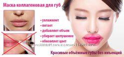 Коллагеновая маска для губ PILATEN- гладкие, сочные губы