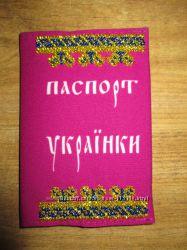 обложки на паспорт, вышитые бисером
