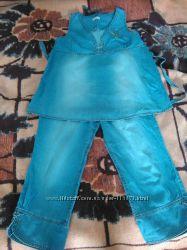 Джинсовый костюм для беременных