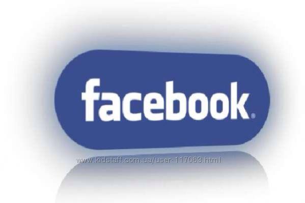 Раскрутка продвижение в Facebook Фейсбук