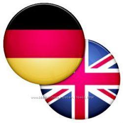Репетитор английского и немецкого языков Киев