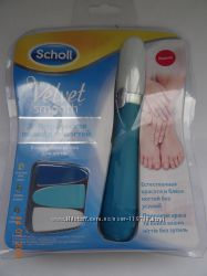 Электрическая пилка для ногтей Scholl Velvet Smoot  Оригинал