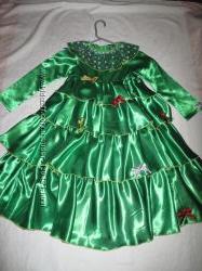 Костюм-платье ЕЛКА