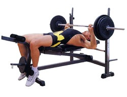 Продам универсальный тренажер на все группы мышц WNQ, Бу, в очень хорошем