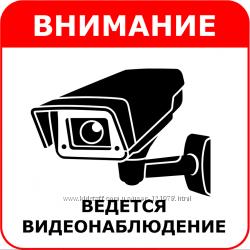 Видеонаблюдение в Бердянске