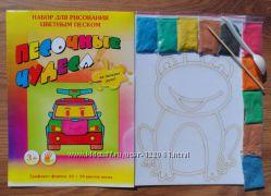 Новинка Рисуем цветным пескомдля детей