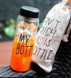 Бутылка My bottle .