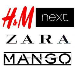 H&M MANGO ZARA ADIDAS REEBOK ЛЭТУАЛЬ в Донецк