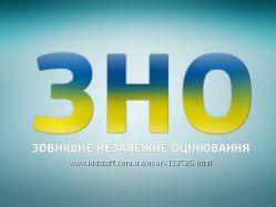 Репетитор з української філології. ЗНО. Севастопольская площадь