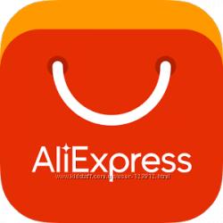 0 Aliexpress, бесплатный посредник