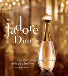 парфюмерия Dior тестера оригинал