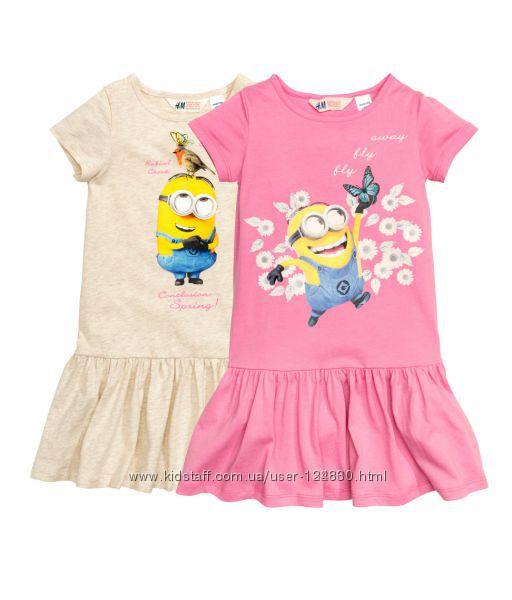 Платья H&M Миньены размер 98-104