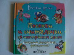 Книги для обучения иностранным языкам немецкий, английский
