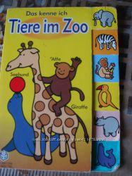Книги для обучения детей немецкому языку